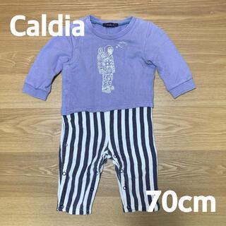カルディア(CALDia)のCaldia ロンパース  70 男の子(ロンパース)