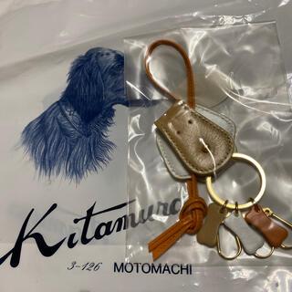 キタムラ(Kitamura)のキタムラ キーホルダー 犬(キーホルダー)