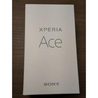 エクスペリア(Xperia)の新品 Xperia Ace 楽天モバイル(スマートフォン本体)