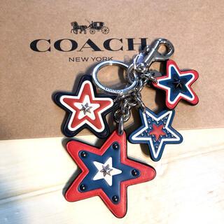 コーチ(COACH)のコーチ ロゴ スター 星 アメリカ バッグチャーム キーホルダー 新品ブランド (キーホルダー)