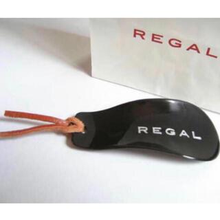 リーガル(REGAL)のリーガル靴べら(黒)新品未使用です。REGAL靴ベラ(その他)