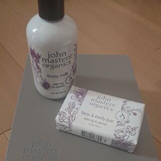 ジョンマスターオーガニック(John Masters Organics)のジョンマスター F&Vボディーミルク ・F&Vソープ(ボディローション/ミルク)