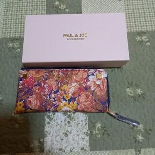 ポールアンドジョー(PAUL & JOE)の★2月26日限定★ポール&ジョー イングリッシュガーデン長財布(財布)
