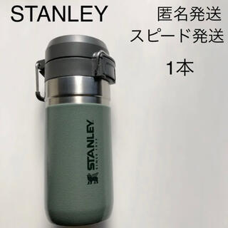 スタンレー(Stanley)のSTANLEY ステンレス携帯用魔法瓶 グリーン1本 スタンレー タンブラー(水筒)