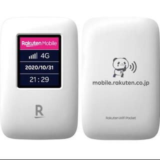 ラクテン(Rakuten)の専用 Rakuten Wi-Fi Pocket 新品(PC周辺機器)