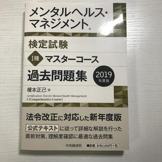 中ちゃん様専用ページ(資格/検定)