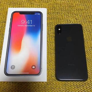 アップル(Apple)のジャンク品アイフォンX 本体のみ(スマートフォン本体)