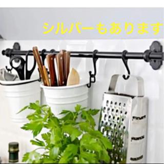 イケア(IKEA)のウォールオーガナイザー FINTORP フィントルプ IKEA イケア(その他)