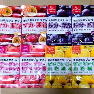 8袋★養命酒グミサプリ4種類◆各2袋     【定価1704円】(菓子/デザート)