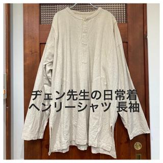 nest Robe - 【送料無料】ヂェン先生の日常着  ヘンリーシャツ 長袖 厚地 綿麻 リネン 台湾