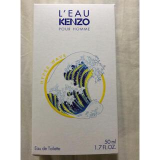 ケンゾー(KENZO)の★新品未使用★ローパケンゾー ハイパーウェイブプールオムオーデトワレ50ml(香水(男性用))