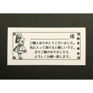 サンキューカード 不思議の国のアリス(カード/レター/ラッピング)