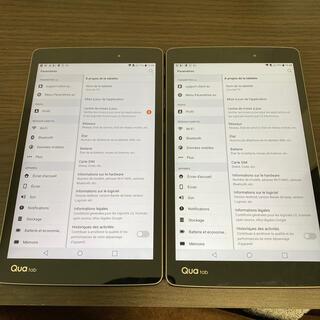 エルジーエレクトロニクス(LG Electronics)のgalsenさん用フランス語対応タブレット2台(タブレット)