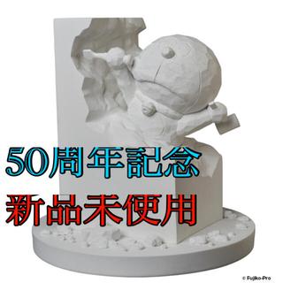 メディコムトイ(MEDICOM TOY)の彫刻家ドラえもん ドラえもん50周年記念(キャラクターグッズ)
