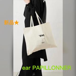 イアパピヨネ(ear PAPILLONNER)のイアパピヨネ エコバッグ(エコバッグ)