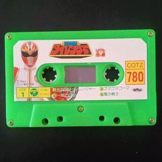 コロンビア(Columbia)のカセットテープ 五星戦隊ダイレンジャー ヒット曲集(テレビドラマサントラ)