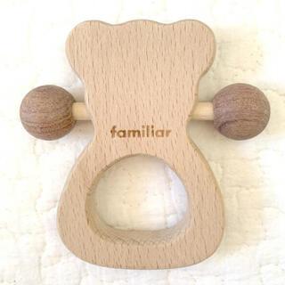 ファミリア(familiar)の【familiar】ベビートイ(知育玩具)