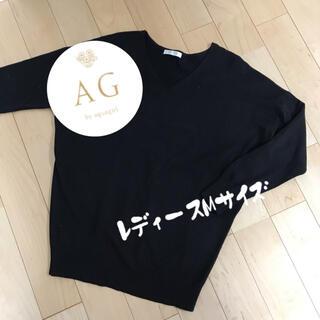 エージーバイアクアガール(AG by aquagirl)の【美品・最安値】AG by aquagirl♡ニット トップス セーター 黒 M(ニット/セーター)