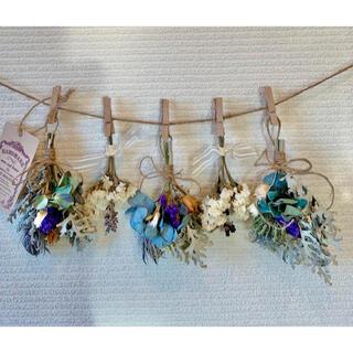 お花たっぷりドライフラワー スワッグ ガーランド❁119 紫陽花ブルー紫 花束(ドライフラワー)
