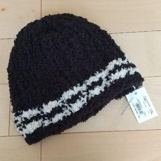 アズールバイマウジー(AZUL by moussy)の 新品♡アズール♡ニット帽(ニット帽/ビーニー)