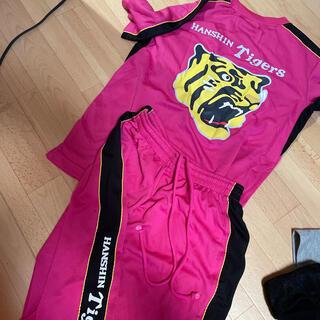 ハンシンタイガース(阪神タイガース)の阪神タイガース セットアップ ピンク(応援グッズ)