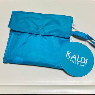 カルディ(KALDI)のカルディ エコバッグ ブルー 新品タグ付き(日用品/生活雑貨)