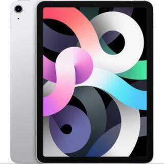 アップル(Apple)の【新品未使用】iPad Air 4 64GB Wi-Fi シルバー(タブレット)
