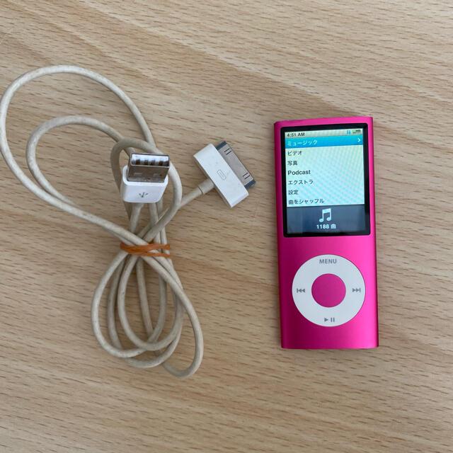 iPod(アイポッド)の大処分セール ipot nano 16GB スマホ/家電/カメラのオーディオ機器(ポータブルプレーヤー)の商品写真