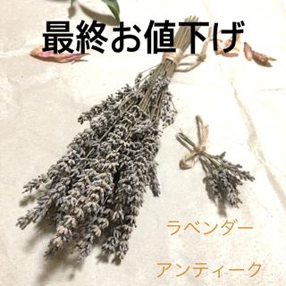 [お値下げ]アンティークなラベンダースワッグ 30cm  花材 素材 F(ドライフラワー)