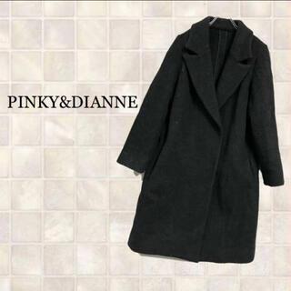 ピンキーアンドダイアン(Pinky&Dianne)のPINKY&DIANNE ピンキーアンドダイアン ロングチェスターコート(ロングコート)