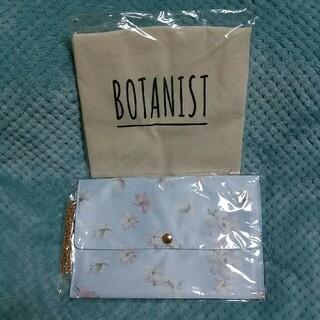 ボタニスト(BOTANIST)のBOTANIST ボタニスト ゼクシィ レディース トートバッグ 収納 ポーチ (トートバッグ)