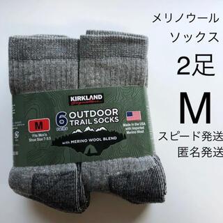メリノウール ソックス Mサイズ2足 靴下 (ソックス)