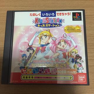 プレイステーション(PlayStation)のちびうさとたのしいまいにち 美少女戦士セーラームーンワールド(家庭用ゲームソフト)