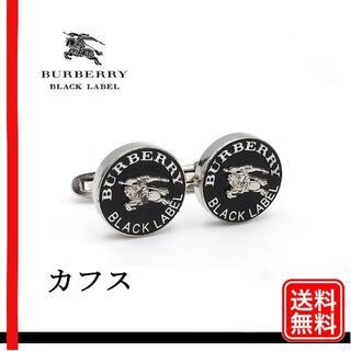 バーバリーブラックレーベル(BURBERRY BLACK LABEL)のバーバリーブラックレーベル ブラック×ナイト カフス カフリンクス カフスボタン(カフリンクス)