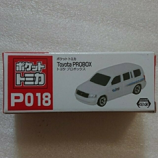 タイトー(TAITO)のポケットトミカ*TOYOTA*プロボックス*白(ミニカー)