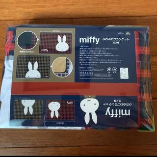 タイトー(TAITO)のお値下げ不可*miffyふわふわブランケット赤(キャラクターグッズ)