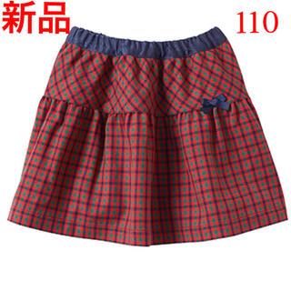 familiar - ファミリア ♡リバーシブルスカート ♡新品♡110