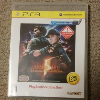 プレイステーション3(PlayStation3)のバイオハザード5 オルタナティブエディション(PlayStation 3 the(家庭用ゲームソフト)