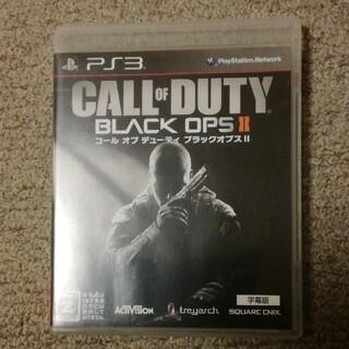 プレイステーション3(PlayStation3)のコール オブ デューティ ブラックオプスII(字幕版) PS3(家庭用ゲームソフト)
