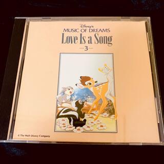ディズニー(Disney)の【3】Love Is a Song ディズニー ミュージックオブドリームス(映画音楽)