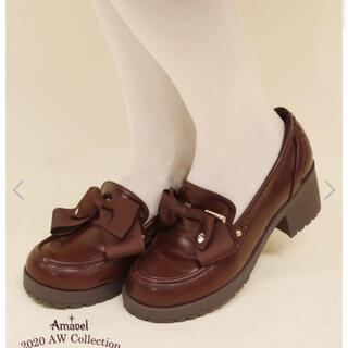 アマベル(Amavel)のAmavel グログランリボン付きローファーパンプス ブラウン(ローファー/革靴)