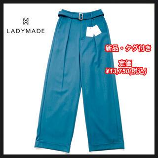 レディメイド(LADY MADE)の《新品》LADYMADEマニッシュベルトワイドパンツ(カジュアルパンツ)