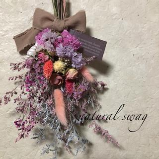 ♡No.319 pink*ドライフラワースワッグ♡(ドライフラワー)