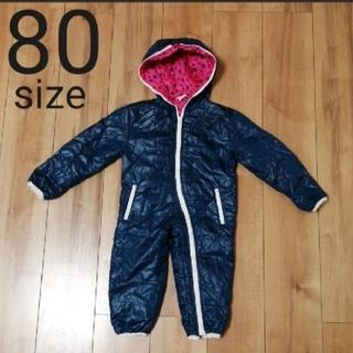 スキップランド(Skip Land)の80サイズ☆中綿  カバーオール ジャンプスーツ(カバーオール)