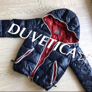 デュベティカ(DUVETICA)のDUVETICA☆ダウンジャケット メンズ M(ダウンジャケット)