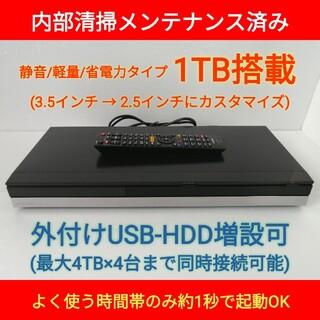 トウシバ(東芝)の東芝 ブルーレイレコーダー REGZA【DBR-Z320】◆HDD交換カスタム機(ブルーレイレコーダー)