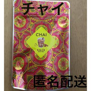 カルディ(KALDI)のカルディ CHAI チャイ(その他)