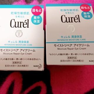 キュレル(Curel)の新品未使用キュレル潤浸保湿モイストリペアアイクリーム25g×2(美容液)
