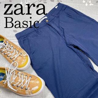 アルチュザラ(Altuzarra)のザラベーシック ネイビー スキニーパンツ 伸縮性履き心地が良い Mサイズ(カジュアルパンツ)