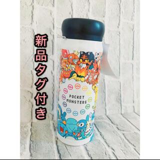 ポケモン(ポケモン)のポケットモンスター ステンレスボトル保温保冷 超軽量480ml カラフル新品(水筒)
